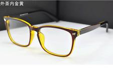Fashion Eyeglass Full frames Vintage Retro Glasses Eyewear Spectacles Brown+gold
