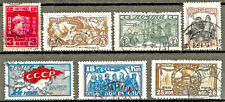 Russia (Ussr) #375-381, used -1927- October Revolution, 10th Anniv. - Comp. Set
