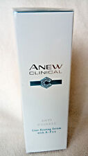 AVON ANEW CLINICAL ANTI WRINKLE LINE ERASING SERUM WITH A-F33 ~ 30ml  *NEW*