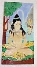 RARE HINDU GOD SHIV SHANKAR CERAMIC TILES  PORCELAIN VINTAGE ART INDIA 012