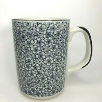 MTM Japanese Coffee Mug Traditional Floral Blue & White Embossed Ceramic Cup C14