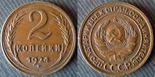 * RUSSIA  2 kopeks 1924