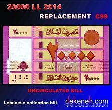 20000 Livres 2014  UNC REPLACEMENT .......- Lebanon - Liban - Libano