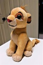 """TY Original SIMBA LION FROM THE LION KING Plush Toy 8"""""""