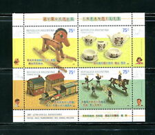 Argentina  2007  #2437  toys horse train tea set   sheet  MNH  F055