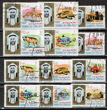 Umm al Qiwain Arabian Peninsula Fauna Wild Animals long set 12 stamps 1966