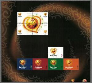 Portugal-2003. UEFA. European Football Championship 2004. Face value €4.65