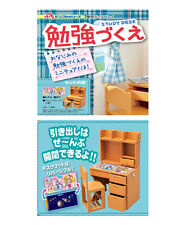 Re-ment Miniature Student Study Desk & Chair set - NO ANY STATIONERY INCLUDE