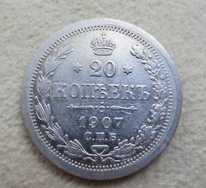 RUSSIA silver 20 kopeks 1907 VF+