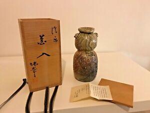 Japanese Pottery Flower Vase Shigaraki Zui Hô Sugimoto Bernard Leach Interest