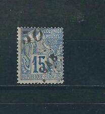 France Gabon Stamps 4 Y&T 4 Used Avg 1886 SCV $2100.00