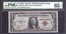 FR#2300 $1 1935A HAWAII  PMG 65EPQ GEM UNCIRCULATED