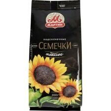 "🌻 EXCLUSIVE SUNFLOWER SEEDS ROASTED ""MARTIN"" СЕМЕЧКИ 2x200GR/2x7 OZ"