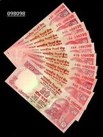 Rs 20/- India Banknote Issue Double Number x 10  Notes GEM UNC ! (098098 X 10)