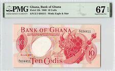 Ghana 1969 P-12b PMG Superb Gem UNC 67 EPQ 10 Cedis