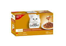 Purina Gourmet Gold Chicken & Beef Packet  Cat Pet Food 4x85g