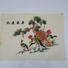 Vintage Art Unframed CHINESE Silk Signed Embroidery