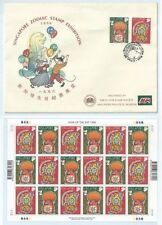 1996 (9-2) Singapore Zodic-Year Rat Stamps Sheetlet MNH + Speical FDC (A-018A)