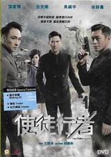 Line Walker Movie DVD Nick Cheung Francis Ng Louis Koo Charmaine Sheh NEW R3