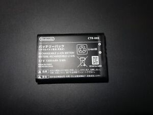 OEM Nintendo 3DS Battery Replacement CTR-003 1300mAh 5Wh F232