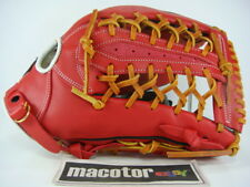 "SSK Special Pro Order 13"" Outfield Baseball / Softball Glove Red RHT New Model"