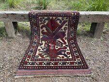 Floor Rug Handmade Mashwani (147 x 87 cm) 100% Wool Kilim Room Rug Area Rug