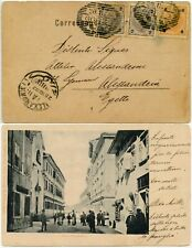 More details for austria post office gorz italy 1902 ppc  to egypt riva piazzutta tpo