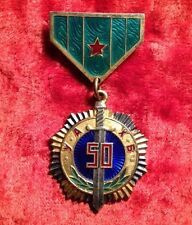 MONGOLIA MONGOLIAN SOVIET KGB STATE SECURITY MEDAL RUSSIAN