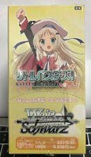 Weiss Schwarz, JAPANESE - Little Busters! Booster box *BNIB, SEALED x1