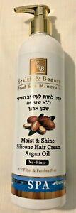 Dead Sea Minerals Silikon Haar Creme Argan Öl Uv-Filter Feuchtigkeit & Glanz ~