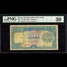 Burma Government of the Union 10 Rupees 1949 PMG 30 Very Fine P-36