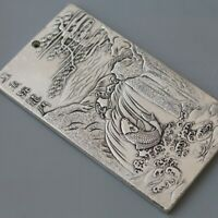 old tibetan tibet silver fish Amulet plate