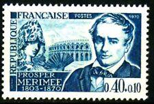 France 1970 Yvert n° 1624 neuf ** 1er choix