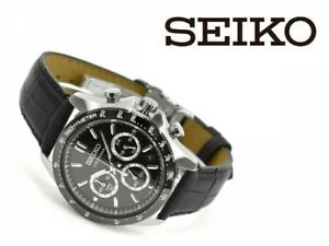 NEW SEIKO SELECTION SBTR021 Chronograph Men's Watch Japan Domestic Version [DHL]