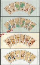 China Stamp The 24 Solar Terms of the 4 Seasons Stamp Collection MNH