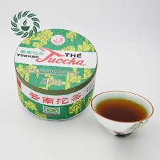 Chinese yunnan Xaiguan puer tea pu er tuocha premium health tea 100g