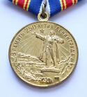 Original USSR Soviet Russian Medal 250 Years of Leningrad 1958 Year CCCP Nice