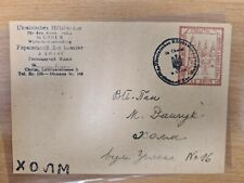 Ukraine Stamps Cholm local post card used  M30