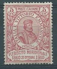 1910 REGNO GARIBALDI 5 CENT  MNH ** RR2610