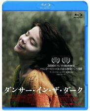syoutiku Dancer in the Dark (Blu-ray Disc) NEW from Japan