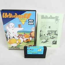 MSX HARY FOX SPECIAL Harry Fox Import Japan Video Game 0462 msx