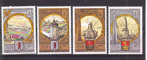 RUSSIA 1980 OLYMPIC GAMES SET 1978 MNH VF