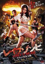 LUST OF THE DEAD 4 - Japanese original DVD