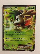 Pokemon Carte / Card Shaymin EX 005/052 R BW3 1ED
