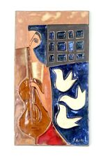 YAIR COHEN VINTAGE ART POTTERY GLAZED TILE WALL PLAQUE