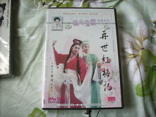 a941981 Chan Po Chu 陳寶珠 Connie Movie DVD 再世紅梅記