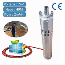 Solar Water Pumping Machine Brushless Stainless Steel Screw for Deep Well 24v DC