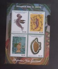 Papua New Guinea 2010 Pioneer Art Jakupa Ako MS1371 MNH UM unmounted mint