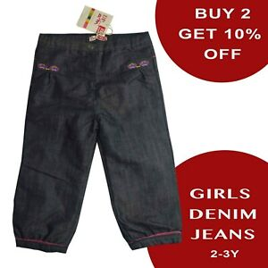 Girls Baby Toddler Denim Trouser Embroidered Joggers Bottoms 2-3 Years (DT25)