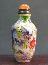 Chinese Two Dragon Hand Painted Peking Enamel Glass Snuff Bottle